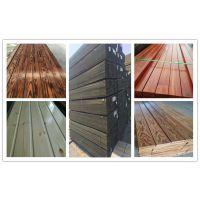 供应防腐木,炭化木,芬兰木,炭化木家具,户外家具,仿古凉亭,塑木,生态木,桑拿板,松木扣板
