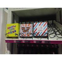 热销福袋自动售货机 礼品盒无人售卖机自动售货机价格 广州哪里有福袋贩卖机工厂