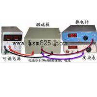 中西 导电、防静电塑料、橡胶体积电阻率测定仪 型号:BY12-EST991库号:M326794