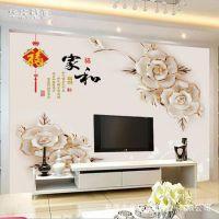 3D立体中式电视背景墙布壁纸墙画客厅卧室沙发背景墙影视墙布8D壁画