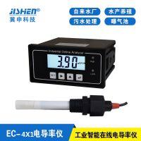 EC-451 EC-450 电导率仪 替代CCT-3320/TDS仪表/在线电导率仪表