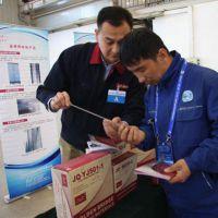 天津市金桥焊材集团销售有限公司