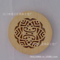 原厂生产实木杯垫 榉木杯垫 套装方形杯垫 中高档餐具杯垫