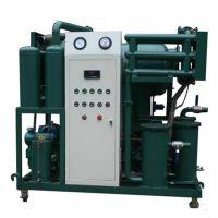 惠鑫电力四级承修设备 真空滤油机 润滑油过滤设备 厂家质保