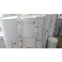 特殊环氧树脂 氢化双酚A型 耐候耐黄变 EP-4080E