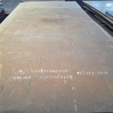 河南NM500耐磨板,郑州NM400钢板,舞钢NM360耐磨板
