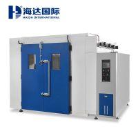 海达HD-E705老化房 厂家定制