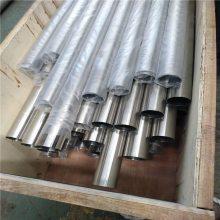 西安06Cr19Ni101不锈钢管市场价格/输油管道不锈钢管工厂