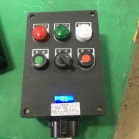 依客思BZC8060-A2D3B1(75/5)防爆防水防尘防腐操作柱