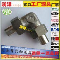 不锈钢直角接头 焊接式锥密封弯通接头 W-W1D9重型高压管件