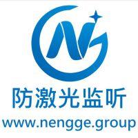 能歌(杭州)科技有限公司