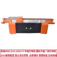 浙江9060拉杆箱uv打印机设备旅行箱外壳印花机拉杆箱uv平板打印机