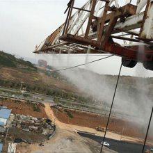 西安塔吊喷淋降尘系统-西安塔吊喷淋降尘-圣仕达