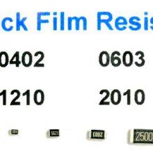 电阻-2512贴片电阻 光颉-上海提隆(优质商家)