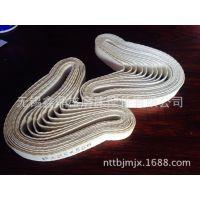 订制非标无接头皮带(1.5×25×560,材质:棉织带)
