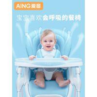Aing爱音宝宝餐椅儿童吃饭座椅便携可折叠多功能婴儿饭桌学坐椅子