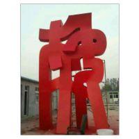 大型规模纪念雕塑,武汉雕塑,湖北雕塑厂家制作甲骨文雕塑