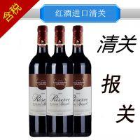 拉菲红酒进口香港清关_拉菲红酒进口香港清关代理