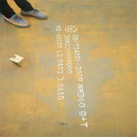 国产耐磨钢板 nm360 nm400 nm500耐磨钢板 新余耐磨板 切割零售