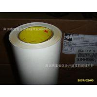 3M444双面胶华南地区总代理批发和纸胶带美纹纸铝箔胶带高温胶带