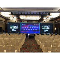 天津电子签约天津市提供会议电子签到服务公司