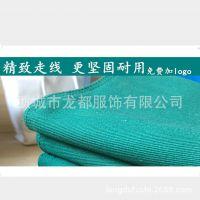 医院医用器械包纯棉包布手术洞巾美容整形创巾孔巾中单剖腹单