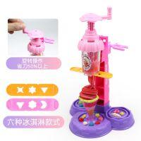 无毒儿童彩泥橡皮泥冰淇淋模具工具套装粘土益智过家家面条机玩具