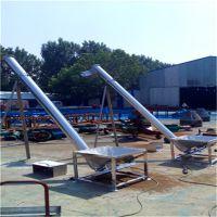多功能性塑料颗粒螺旋提升机轴承密封 玉米螺旋绞龙萍乡