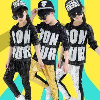 儿童男女幼儿园小学生爵士舞演出服装现代街舞嘻哈DS舞蹈表演套装