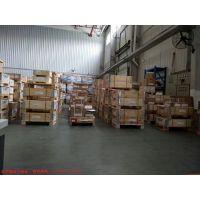 洪湖市ACH032C/DT轴承厂家销售NSK轴承