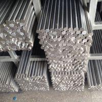 供应GH2036高温合金钢GH2036高温合金规格充足