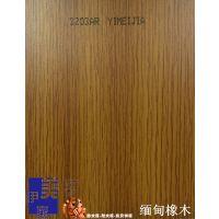 伊美家防火板 缅甸橡木3203AR木纹绒面耐火板饰面板胶合板 特价