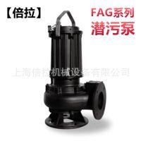 污水泵2.2KW潜污水泵WILO威乐FAG50C 29.30/22无堵塞排污泵高扬程