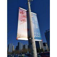 生产铝合金道旗架批发电线杆广告牌
