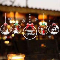 深圳圣诞节橱窗玻璃贴纸定做哪里更便宜 汇美喷绘