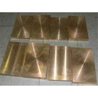 供应QBe1.8铍青铜板 进口C17200铍铜板价格