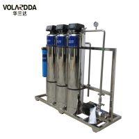 广西有除铁锰的净水器生产厂家吗?南宁华兰达多介质净水设备