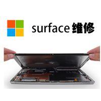 surface屏破了怎么办深圳微软维修服务网点