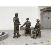 韶关玻璃钢人物雕塑订制公园广场仿铜人像雕塑摆件