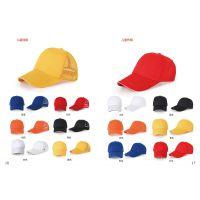 郑州太阳帽,河南广告帽定制运动帽棒球帽高尔夫球帽,渔夫帽乔森鸭舌帽