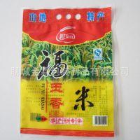 供应神木/府谷/横山/靖边县小米包装袋,富硒小米包装袋,可定制