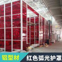 上海厂家设计定做焊接工位隔断防护板激光电焊防护屏定制防弧光板