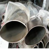 不锈钢圆管201/304不锈钢薄壁水管
