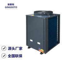 岳阳厂家直销7P空气能热水器 商用大型工地学校办公大楼热泵机组