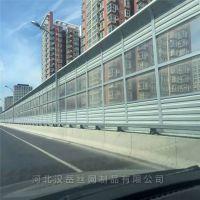 弧型声屏障量大价优 产品采用铝合金卷板 隔音屏 提高工作效率
