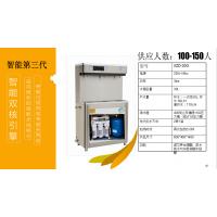 扬州不锈钢饮水机箱中胆第三代节能直饮水机大容量出水