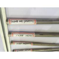 新疆Inconel600板材加工报价