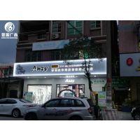 香港安泽雨服饰品牌旗舰店LED背发光字