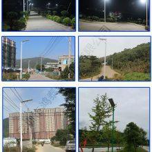 4米5米6米8米 太阳能路灯 庭院灯高杆灯 新农村 LED户外灯 路灯头
