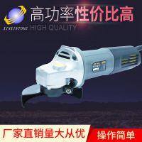厂家直销热卖款小强角磨机100mm2880-7-100B磨光机角向打磨机